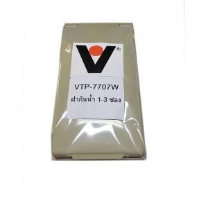 http://silpa-thai.com/237-1370-thickbox/ฝาพลาสติกกันน้ำ-3-ช่อง-vtp-7707wตะแกรง-ที่ปิดช่องว่าง.jpg