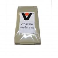 ฝาพลาสติกกันน้ำ 3 ช่อง VTP-7707W+ตะแกรง+ ที่ปิดช่องว่าง