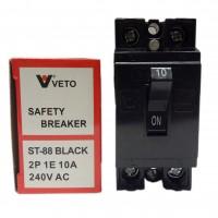 เซฟตี้เบรคเกอร์ VETO ST-88  10A สีดำ High-technology