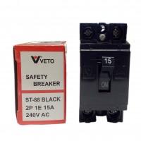 เซฟตี้เบรคเกอร์ VETO ST-88 15A สีดำ High-technology