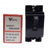 เซฟตี้เบรคเกอร์ VETO ST-88 30A สีดำ High-technology
