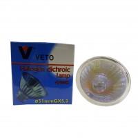 หลอดฮาโลเจน VETO 12V 50W GX5.3 4200K  4 ดวง ราคา 100 บาทเท่านั้น