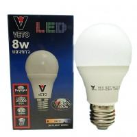 VETO หลอดประหยัดไฟ LED 8W E27 เดย์ไลท์