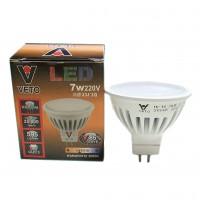 VETO หลอดไฟ LED 7W 220V ขั้ว GU5.3 วอมไวท์
