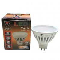 VETO หลอดไฟ LED 7W 12V ขั้ว GU5.3 วอมไวท์