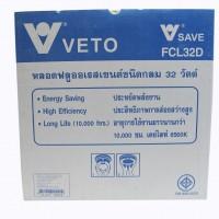 หลอดนีออนกลม VETO FCL32D, 32W เดย์ไลท์